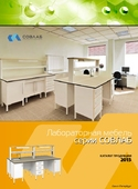 Каталог лабораторной мебели Совлаб